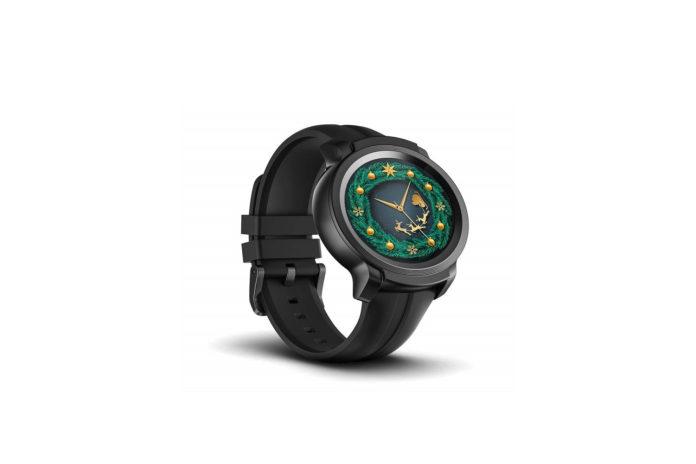 Ticwatch E2-min