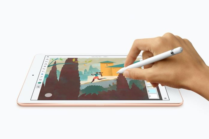 Apple 7th Gen iPad